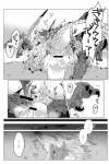 black_and_white capcom claws comic dragon female feral flying_wyvern forced horn japanese_text male monochrome monster_hunter rape rathian scales scalie seregios spiked_tail spikes text translation_request video_games wings wyvern 片桐マヤ   Rating: Explicit  Score: 1  User: e17en  Date: February 22, 2015