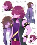 2019 anthro blush clothed clothing deltarune digital_media_(artwork) duo female hair kanade00xxxx_(artist) mammal reptile scalie simple_background smile susie_(deltarune) teeth video_games