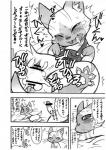 ambiguous_gender capcom cat censored comic cum cum_in_pussy cum_inside duo feline felyne female greyscale hi_res human interspecies japanese_text male male/female mammal monochrome monster_hunter nakagami_takashi orgasm penetration penis sex text translation_request vaginal vaginal_penetration video_gamesRating: ExplicitScore: 8User: TheShadowDragonDate: March 19, 2015