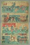 ancient_furry_art anthro cat chariot clothing dancing equine feline female horse japanese japanese_clothing kemono kimono male mammal parade umbrella wagon  Rating: Safe Score: 1 User: erica_wolf Date: April 15, 2010