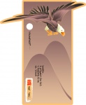 accipitrid accipitriform ambiguous_gender avian bald_eagle beak bird chinese chris_goodwin digital_media_(artwork) eagle faux_chinese faux_hanzi feral mountain poster sea_eagle soloRating: SafeScore: 0User: AnomynousDate: April 17, 2008