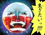 cosmo_(artist) creepy electrode japanese_text nico_robin nintendo one_piece pokémon pokémon_(species) reaction_image tears text video_gamesRating: SafeScore: 11User: LoupMouneDate: January 18, 2018