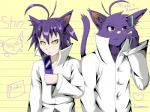 alternate_species animal_humanoid anthro cat cat_humanoid clothed clothing duo feline fur gijinka hair hi_res human humanized humanoid inner_ear_fluff male male/male mammal morenatsu phone purple_fur purple_hair shin_(morenatsu) unknown_artist yellow_eyes  Rating: Safe Score: 3 User: Lionxie Date: May 29, 2015