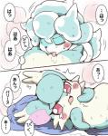 2017 anthro anthro_on_anthro bibit_(cocotama) blue_fur blue_hair blush cocotama cunnilingus dialogue duo eyes_closed featureless_limbs female fur hair hatori hi_res himitsu_no_cocotama japanese_text looking_pleasured lying male male/female motion_lines multicolored_fur nude on_back open_mouth oral parine red_eyes saliva sex speech_bubble sweat tan_fur tears text tongue tongue_out two_tone_fur vaginalRating: ExplicitScore: 0User: ThunderManDate: August 22, 2017