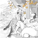 anthro canine clothing duo female fox human japanese japanese_clothing japanese_mythology kemono kikurage kimono male mammal monochrome mythology  Rating: Safe Score: 13 User: X.O.F. Date: October 27, 2015