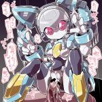 2015 blush breasts censored female human machine male male/female mammal medabots not_furry penetration penis pussy robot sex text vaginal vaginal_penetration ポチンコフ_(artist)  Rating: Explicit Score: 1 User: RioluKid Date: October 08, 2015