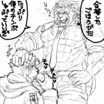 abs akuann anthro clothed clothing erection feline fellatio japanese_text lion male male/male mammal monochrome muscular oral pecs penis sex simple_background text translated white_background  Rating: Explicit Score: 3 User: drafan5 Date: April 24, 2016