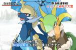 ambiguous_gender duo embarrassed feral holding_object holding_umbrella japanese_text meme mohuten nintendo outside pokémon red_eyes romantic_couple samurott scarf serperior snow snowing special_feeling text translated umbrella video_games  Rating: Safe Score: 8 User: slyroon Date: January 19, 2016