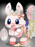 2019 anthro bodily_fluids clothed clothing cub female genital_fluids japanese_text lagomorph leporid loli mammal open_mouth peeing rabbit sex_toy solo tatwuyan tears text translation_request urine youngRating: ExplicitScore: 0User: theultraDate: July 16, 2019