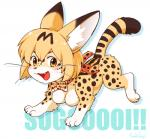blonde_hair blush bow_tie breasts busty_feral feline female feral feralized fur hair kemono kemono_friends looking_at_viewer mammal serval serval_(kemono_friends) smile solo soukosouji yellow_eyes yellow_fur