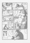 <3 absurd_res boar chibineco comic duo erection hi_res japanese_text lagomorph male male/male mammal manga oral overweight penis porcine rabbit sex text translation_request  Rating: Explicit Score: 1 User: Wowchub1 Date: June 28, 2013""