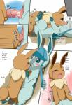 eevee eeveelution female feral fur glaceon hi_res incest koorinezumi male nintendo penis pokémon pussy sex simple_background video_games white_backgroundRating: ExplicitScore: 8User: heiko7761Date: May 13, 2017