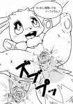 anus blush comic eevee female feral fur japanese_text kesu_pu male male/female monochrome nintendo open_mouth penetration penis pokémon pussy sex text vaginal vaginal_penetration video_games  Rating: Explicit Score: 3 User: DefinitelyNotAFurry Date: May 05, 2015