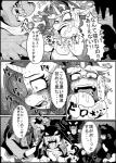 2016 after_sex canine comic cum cum_on_face diamond_dog_(mlp) dog equine erection female friendship_is_magic hi_res horn imminent_rape japanese_text male mammal monochrome my_little_pony nekubi open_mouth penis rarity_(mlp) sharp_teeth speech_bubble teeth text tongue tongue_out translation_request unicorn  Rating: Explicit Score: 6 User: Robinebra Date: January 09, 2016