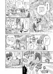 amphibian basket bronzong comic doujinshi falling hi_res japanese_text lizard nintendo pokemoa pokémon pokémon_(species) reptile running scalie scared swampert text translated treecko tripping video_games