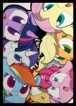 2015 applejack_(mlp) blue_fur derpy_hooves_(mlp) earth_pony equestria_girls equine female feral fluttershy_(mlp) friendship_is_magic fur horn horse mammal mistydash my_little_pony pegasus pinkie_pie_(mlp) pony rainbow_dash_(mlp) rarity_(mlp) sunset_shimmer_(eg) twilight_sparkle_(mlp) unicorn wings  Rating: Safe Score: 5 User: Robinebra Date: November 27, 2015