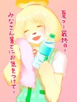 animal_crossing anthro canine dog eyes_closed isabelle_(animal_crossing) japaense_text kemono kiichi mammal nintendo open_mouth solo text translated video_games  Rating: Safe Score: 3 User: GONE_FOREVER Date: August 07, 2015