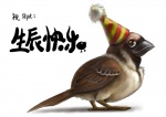 2010 ambiguous_gender avian bird birthday brown_feathers cute feathered_wings feathers feral hat house_sparrow japanese_text naked_hat party_hat silverfox5213 simple_background solo sparrow text translated white_background wings