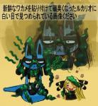 """black_eyes blonde_hair cynthia grumpy hair human japanese_text kemono long_hair lucario mammal nintendo pokémon text video_games 宇月まいと  Rating: Safe Score: 5 User: KemonoLover96 Date: June 04, 2015"""""""