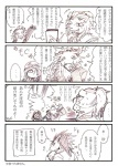 anthro caprine comic couple dlion0000 equine feline female goat group horse human japanese_text kemokare lion male male/female mammal plain_background text translation_request white_background   Rating: Safe  Score: 0  User: Watchman  Date: August 14, 2011