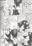 anthro canine chest_tuft comic duo fox fur furry_bomb grass greyscale gun male male/male mammal miles_prower monochrome ranged_weapon shadow_the_hedgehog sitting sonic_(series) target text tuft unknown_artist weapon   Rating: Explicit  Score: 0  User: RollerCoasterViper59  Date: July 21, 2011