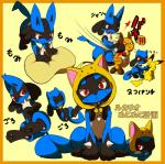 3_toes ambiguous_gender anthro blue_fur canine cute eyes_closed fake_cat_ears fake_ears fur hat japanese_text looking_at_viewer lucario mammal moffuriini_(artist) nintendo open_mouth pikachu pillow pokémon punch raichu red_eyes riolu rodent teeth text toes tongue video_games whiskers yellow_fur  Rating: Safe Score: 14 User: DeltaFlame Date: December 10, 2014