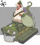 ambiguous_gender armor avian beak bird chicken cockatrice crown dannyg feathers feral helmet hybrid open_mouth solo tank tongue vehicle wingsRating: SafeScore: 0User: Cat-in-FlightDate: April 25, 2017