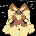 <3 animated anthro big_breasts blinking breasts brown_fur female fluffy fur japanese lagomorph looking_at_viewer lopunny low_res mammal navel nintendo pokémon rabbit sheep_(artist) solo standing translated video_games yellow_fur  Rating: Questionable Score: 20 User: Pram Date: May 28, 2014