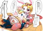 2015 anus arcade_bunny balls cub female group japanese_text m@rt male male/female mammal mouse navel nintendo nintendo_badge_arcade penetration penis pussy rodent text translation_request unknown_species vaginal vaginal_penetration video_games young  Rating: Explicit Score: 7 User: Sneaky Date: August 06, 2015