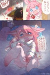 black_hair blue_eyes canine comic cub cute female fox fur hair japanese_text kemono lagomorph loli mammal masturbation pink_fur pink_hair pussy rabbit shocked text translated young マボ  Rating: Explicit Score: 14 User: Xenochilla Date: May 31, 2015