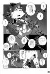 black_and_white chibineco clothing comic computer dildo feline fur half_naked japanese_text lion maid_uniform male mammal masturbation monochrome penis raccoon sex_toy text translation_request uniform  Rating: Explicit Score: 1 User: AsoNgBayan Date: March 19, 2016
