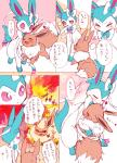 <3 amezawa_koma blush canine comic eevee eeveelution feral fire flareon fox hug mammal nintendo pokémon sylveon text translation_request video_games  Rating: Safe Score: 4 User: UneasyEspeon Date: February 21, 2016