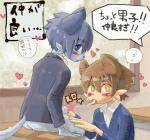 aosuke_kemono blue_penis canine cub cum kemono male male/male mammal oral penis young   Rating: Questionable  Score: 1  User: taiza  Date: April 01, 2015