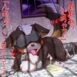 agjmt0 anthro blush canine chain cuffs dog drooling enryo japanese_text lying male mammal open_mouth penis saliva slave solo sweat text tongue translation_request uncut urine   Rating: Explicit  Score: 4  User: Luminocity  Date: February 15, 2014