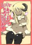 anthro blonde_hair brown_fur caprine digital_media_(artwork) female fur green_eyes hair horn japanese_text kemono long_hair mammal naturally_censored sheep solo text unknown_artist wool  Rating: Questionable Score: 4 User: GONE_FOREVER Date: January 03, 2015