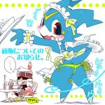 blush claws cute digimon dragon french_maid hawkmon horn japanese_text kensan maid maid_uniform male open_mouth plain_background red_eyes scalie text tongue veemon   Rating: Safe  Score: 0  User: Soyamuz  Date: April 24, 2014