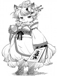 ball canine carrying clothing female fox hair japanese_clothing japanese_text kemono mammal setouchi_kurage short_hair text   Rating: Safe  Score: 0  User: KemonoLover96  Date: May 28, 2015