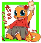 ambiguous_gender blue_eyes charmander clothing cute equine fire flower horse japanese_clothing japanese_text kimono kiriya lizard looking_at_viewer mammal nintendo open_mouth plant pokémon rapidash reptile scalie solo teeth text tongue video_games  Rating: Safe Score: 1 User: DeltaFlame Date: September 09, 2015