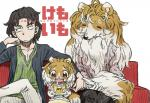 brown_fur brown_hair canine comic cover cub cute daughter dog doujinshi female fur hair human kemono loli long_hair mammal mother parent utsuki_maito young  Rating: Safe Score: 4 User: GONE_FOREVER Date: June 01, 2015