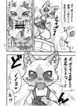 ambiguous_gender capcom cat censored comic erection feline fellatio felyne greyscale group hi_res human humanoid_penis japanese_text male male/ambiguous mammal monochrome monster_hunter nakagami_takashi oral oral_penetration penetration penis sex text translation_request video_gamesRating: ExplicitScore: 6User: TheShadowDragonDate: March 19, 2015