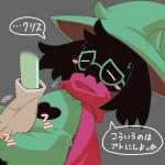 1:1 2019 bovid caprine crepix deltarune goat japanese_text mammal ralsei simple_background sweat text translation_request video_games