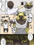 angry blonde_hair breasts brown_hair caprine cellphone clothing comic female hair human japanese_text kemono long_hair mammal muscles nipples phone sheep text translation_request unknown_artist   Rating: Questionable  Score: 1  User: KemonoLover96  Date: March 26, 2015