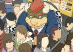 bowser clothed clothing crowd human japanese_text male mammal mario_bros necktie nervous nintendo subway suit sweat text train translated video_games 葉狼_(artist)   Rating: Safe  Score: 5  User: CosmicHare  Date: February 20, 2015