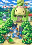 budew building comic dedenne flora_fauna food fruit hi_res house kecleon legendary_pokémon manga mudfish nintendo outside plant pokemoa pokémon reptile roserade scalie swampert text thundurus translated treecko video_games whimsicott