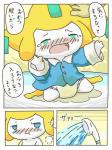 2014 ambiguous_gender biped blue_eyes blush clothed clothing comic crying cub cute dialogue diaper digital_drawing_(artwork) digital_media_(artwork) disembodied_hand embarrassed feral hi_res human humanoid japanese_text jirachi legendary_pokémon looking_at_viewer mammal nintendo nude open_mouth peeing pokémon pokémon_(species) shirt shower shower_head simple_background solo_focus tears text tongue translated urine video_games wadorigi water watersports wet wet_diaper wetting youngRating: ExplicitScore: 1User: Nicklo6649Date: March 17, 2018