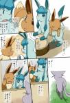 blush comic cub eevee eeveelution espeon female feral glaceon group japanese_text koorinezumi male nintendo pokémon sweat text translation_request video_games young  Rating: Safe Score: -1 User: slyroon Date: October 11, 2015