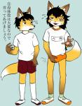 canine cub female fox human loli mammal shota text transformation translation_request youngRating: QuestionableScore: 0User: SkeepDate: May 27, 2017