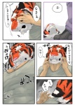 abs big_muscles clothing comic flakjacket0204 footwear growth hand_on_head human japanese_text male mammal mask muscle_growth muscles pants pecs shirt shoes solo text tiger_mask(costume) toned transformation  Rating: Safe Score: 5 User: Vanzilen Date: August 27, 2015