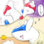 aokabike claws duo eyes_closed female japanese_text latias latios legendary_pokémon male nintendo open_mouth pokémon sleeping sweat text translation_request video_games  Rating: Safe Score: 3 User: Goldenbanana1231 Date: June 29, 2015""