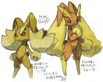 black_screla brown_fur duo fur kemono lagomorph lopunny mammal nintendo pokémon rabbit red_eyes utsuki_maito video_games  Rating: Safe Score: 6 User: GONE_FOREVER Date: August 05, 2015